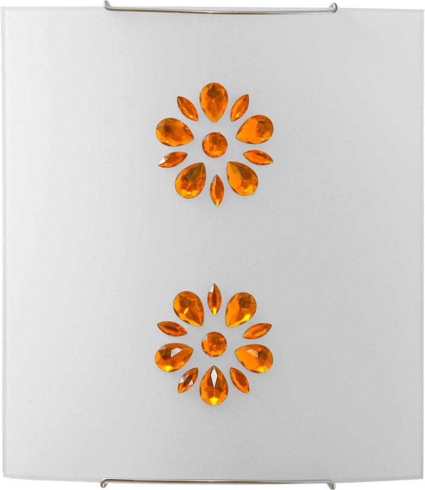 3047 Kuku Amber