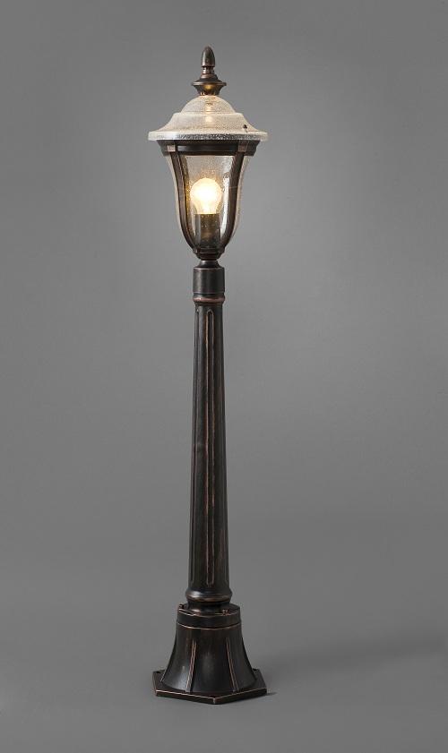 Venkovní lampa 4695 Ebro (Nowodvorski)