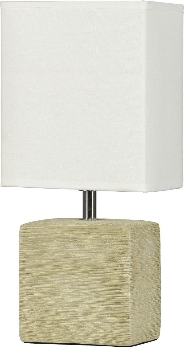 Moderní stolní lampička 5036 Santos beige A (Nowodvorski)